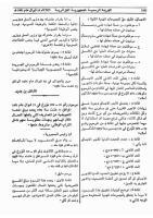 D 81.206 Montant et Conditions d'Atribution des Frais de Mis.pdf