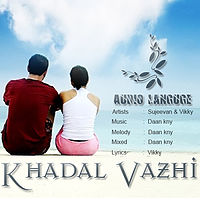 Khadal Vali T-Style-Crew.Com.mp3