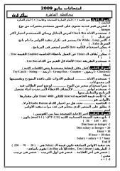 2009.doc