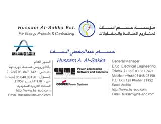 Hussam Business Card.docx