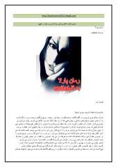 parla-pdf.pdf