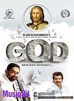 GOD - 06 - Anuthapathin.mp3