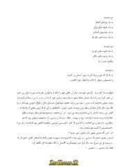 ghalbe talaii(zarhonar.ir).pdf