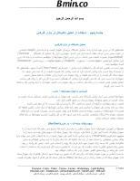 lesson5_forex_training_isignalnet.pdf