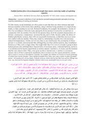 NextToSay.pdf