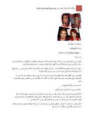 mosabeghe ashegham  kon(zarhonar.ir).pdf