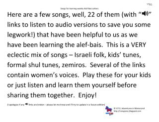 sing the alef bais curriculum songs.pdf