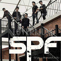 spf_-__-2.mp3