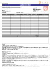 三井ホーム株式会社御中_イッカツ広告費御見積書201509.pdf