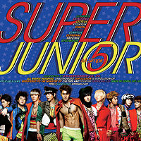Super Junior - My Love, My Kiss, My Heart.mp3