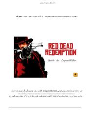 Red dead redemption Guide.pdf