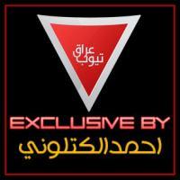 gafr_alghzal_sdk_ray7_7byby.mp3