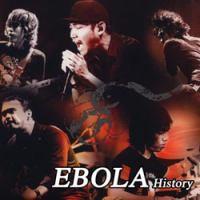 Ebola  - สิ่งที่ฉันเป็น.mp3