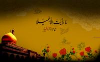 hazrat_zeynab_by_shiawallpapers.bmp