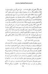 ketab1873_3.pdf