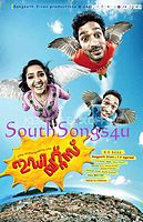 02 - Chick Chick[SouthSongs4u.Com].mp3