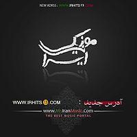 25 - Leila Foroohar - Paradise.mp3