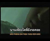 MV เพลง ปฏิทิน - ลาบานูน.flv