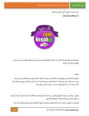 hasrat.pdf