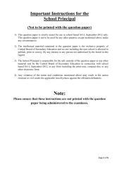 EC2-039 QP.pdf