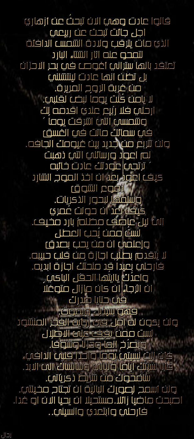 ░[{[ ربيعً أفــــــــــل ]}]░