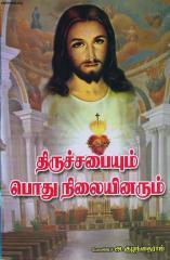 Church_layministry.pdf