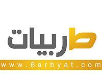 6arbyat_meryam_fares_023.mp3
