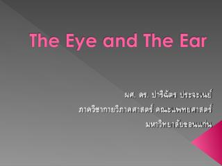 The Eye and The Ear for DT.ppt