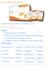 Mores Collagen Successmore.pdf