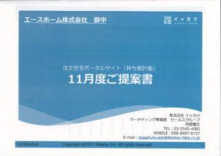 MX-5140FN_20180227_185403.pdf