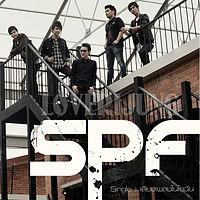 SPF - เสียงเพลงในใจฉัน.mp3
