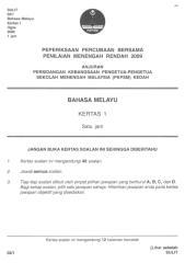 bm1.pdf